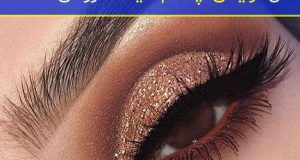 ژورنالی دیدنی از مدل آرایش چشم لایت عروس ۲۰۲۰