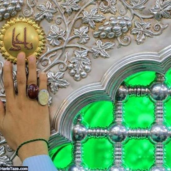 جدیدترین پیامک تبریک تولد حضرت علی و روز مرد