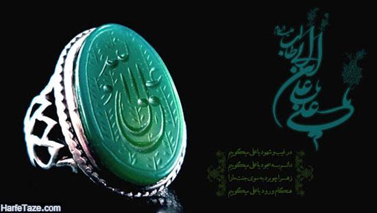 عکس تولد حضرت علی و روز مرد