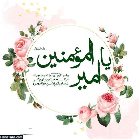 عکس نوشته و استوری تبریک تولد حضرت علی و روز مرد 98