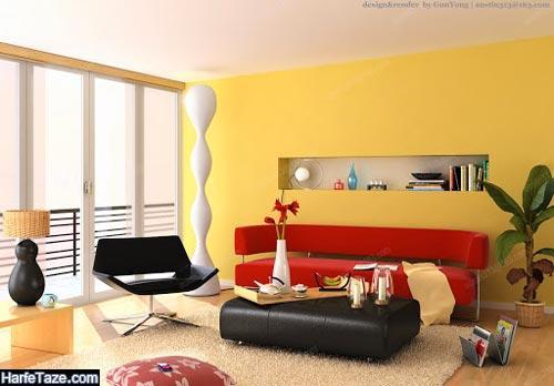 دکوراسیون خانه با رنگ زرد و قرمز