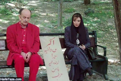 علت طلاق بقائی از همسرش پرستو گلستانی