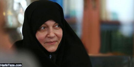 زندگی شخصی فاطمه رهبر نماینده اصولگرای تهران