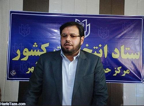 فرزندان علوی وزیر اطلاعات روحانی