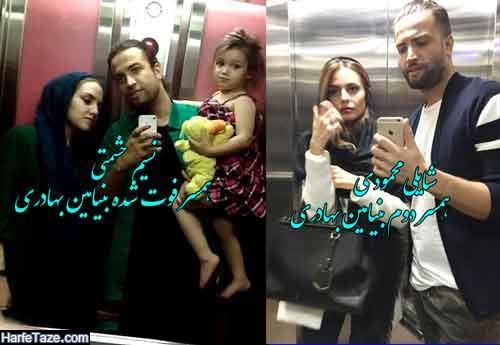 بیوگرافی نسیم حشمتی همسر فوت شده بنیامین بهادری