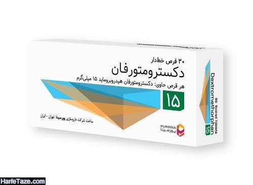 عوارض دارو