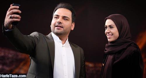 احسان علیخانی و همسرش