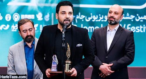 جایزه گرفتن احسان علیخانی