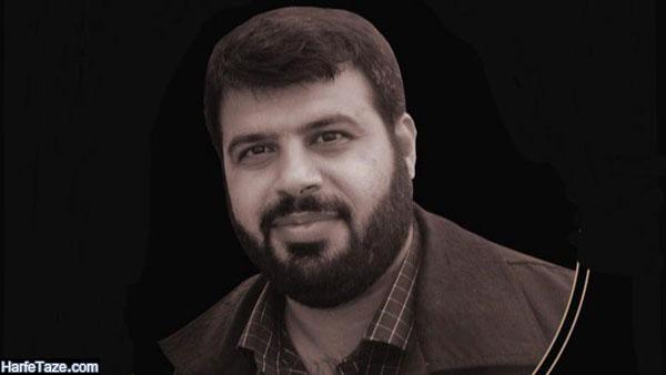 حواشی حامد جلالی کاشانی مستندساز
