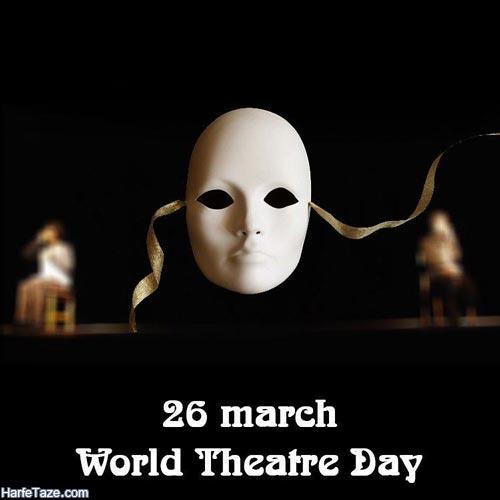 عکس پروفایل روز جهانی تئاتر 99