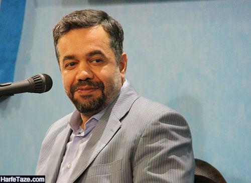 آثار و مداحی های محمود کریمی