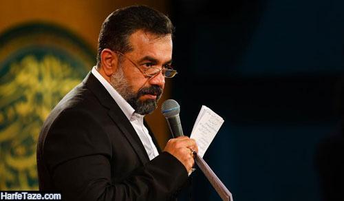 زندگینامه محمود کریمی مداح