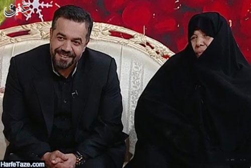 تصاویر خانواده محمود کریمی مداح