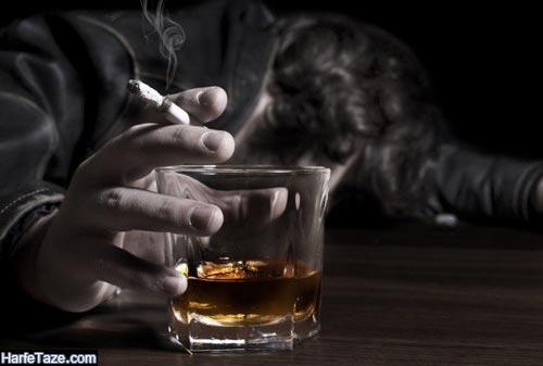 مشرویات الکلی