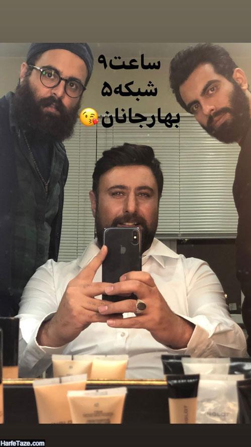 محمد علیزاده مجری برنامه بهارجان شبکه 5