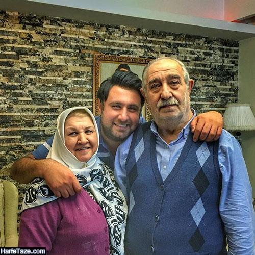عکس پدر و مادر محمد علیزاده خواننده