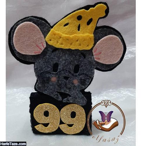 جدیدترین مدل موش نمدی 99 با عکس سال 1399