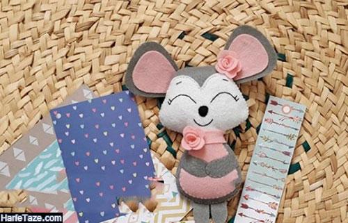 مدل موش نمدی زیبا با قلب در دست