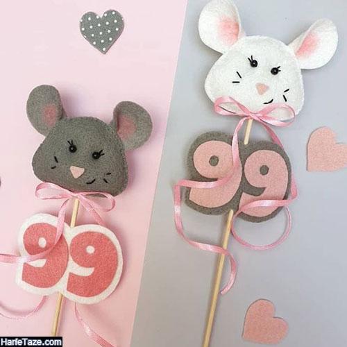 تزیینات هفت سین با مدل موش نمدی عاشق