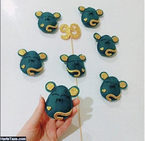 مدل موش نمدی زیبا برای استفاده در هفت سین