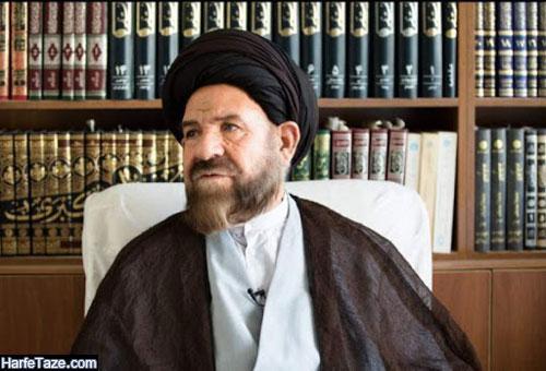 همسر آیت الله سید هاشم بطحایی کیست؟