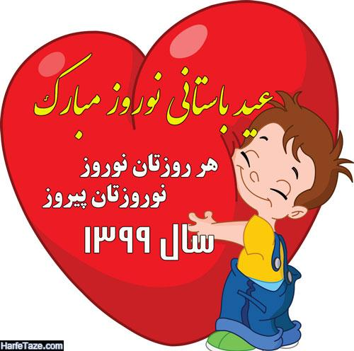 عکس نوشته تبریک شب عید به مادر فوت شده و مادران آسمانی