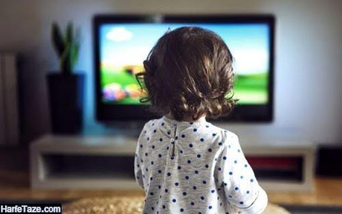 خطر تماشای زیاد تلویزیون