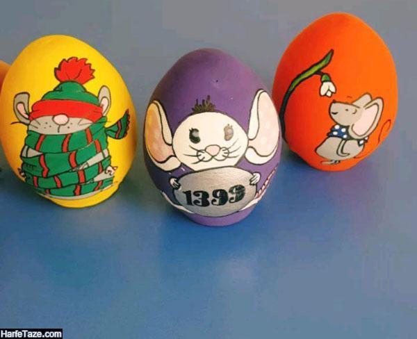مدل تزیین تخم مرغ موش برای عید نوروز 99