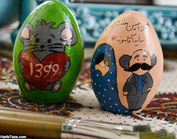 مدل تزیین عاشقانه تخم مرغ موش 99