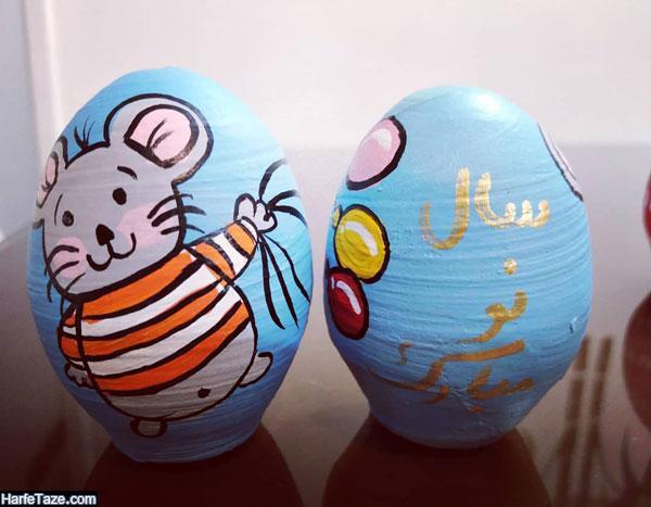 ایده های فانتزی برای تزیین تخم مرغ هفت سین به شکل موش