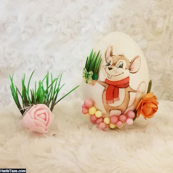 مدل تخم مرغ موش برای عید نوروز 99