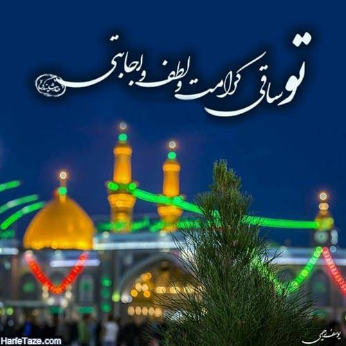 عکس پروفایل میلاد حضرت عباس 99