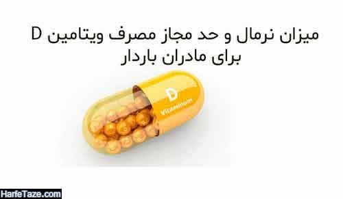 عوارض دی در بارداری