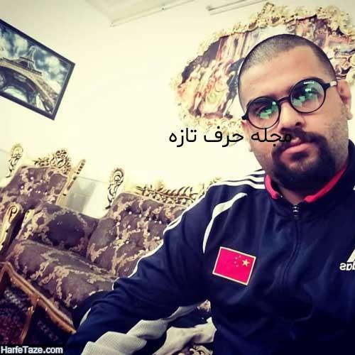اینستاگرام علی کاوه هکر نخبه کرمانشاهی