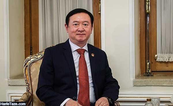 زندگینامه و سوابق سفیر چین در ایران