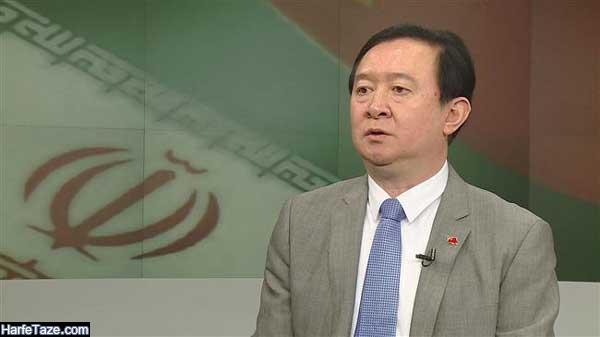 اینستاگرام چانگ هوآ سفیر چین