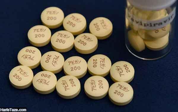 داروی فاویپیراویر برای درمان کرونا