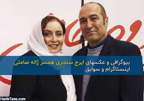 بیوگرافی و عکس های ایرج سنجری بازیگر و دوبلور همسر ژاله صامتی