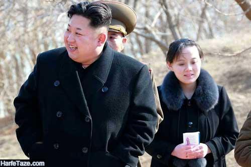 کیم یو جونگ خواهر رهبر کره شمالی و جانشین او کیست