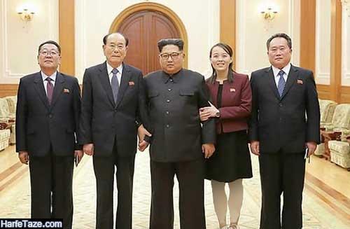 خواهر رهبر کره شمالی کیست