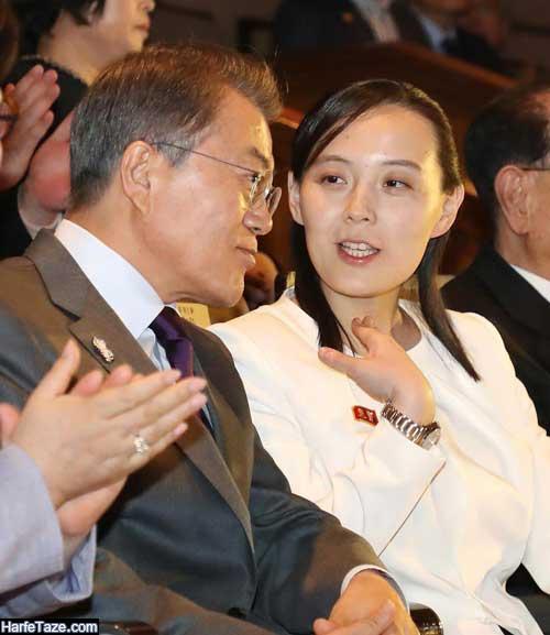 خواهر مرموز کیم جونگ اون رهبر کره شمالی کیست