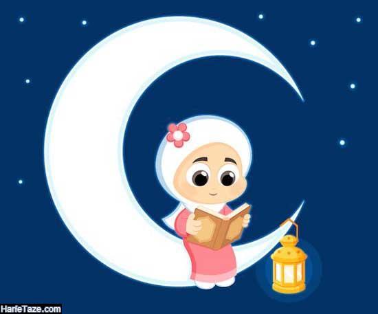 نقاشی ماه رمضان برای کودکان