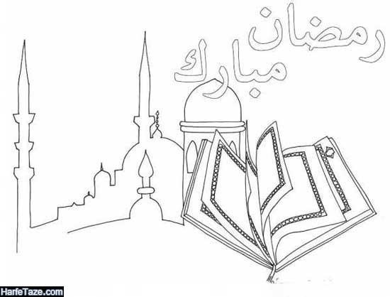 نقاشیهای ماه رمضان و شبهای قدر