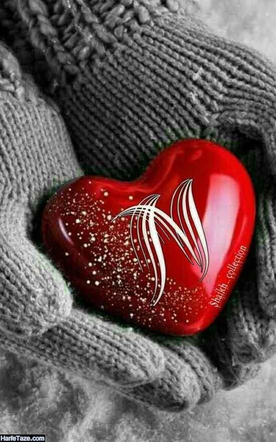 عکس عاشقانه قلبی