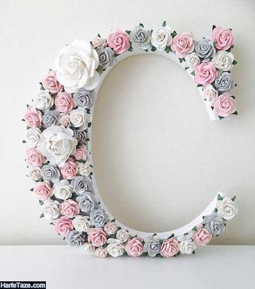 عکس حرف س انگلیسی در گل