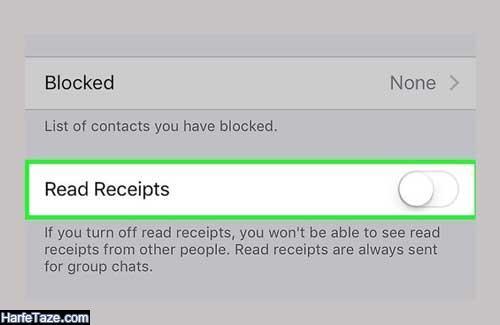 نرم افزار حذف دو تیک خاکستری در واتساپ