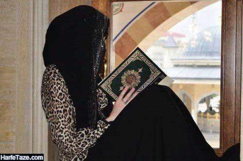 عکس دختر در حال خواندن قرآن