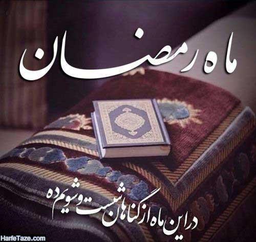 عکس پروفایل قرآنی