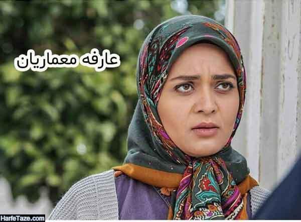 بیوگرافی بازیگر نقش طاهره دختر محمود نقاش در پایتخت 6