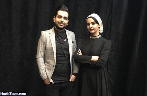 آتنا مهیاری و فرزاد فرخ و همسرش